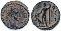 Ancient Coins - Esbus (Heshbon) of the Decapolis, Elagablus AE, BOLD VF+, Scarce, 218 - 222 C.E.