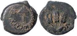 Ancient Coins - Agrippa I AE Prutah, Very Fine+ on an OVERSIZE flan, 41/42 C.E.