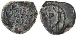 Ancient Coins - Alexander Jannaeus (Yannai) AE Prutah, About Extremely Fine, 103 - 76 B.C.E.