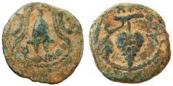 Ancient Coins - Herod Archelaus AE Prutah, Choice Very Fine, Helmet/Grapes, 4 B.C.E. - 6 C.E.