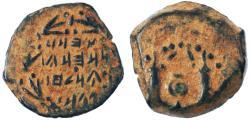 Ancient Coins - John (Yochanan) Hyrcanus AE Prutah, AEF, interesting script style, 135 - 104 B.C.E.