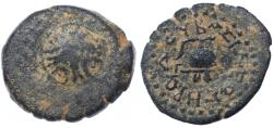Ancient Coins - Herod the Great AE Four Prutah Denomination, VF/VF+ with full inscription, Circa. 37 B.C.E.