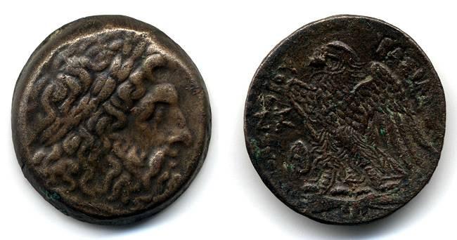 Ancient Coins - Ptolemy II Philadelphus AE 28, VF+