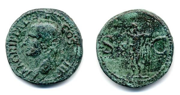 "Ancient Coins - Agrippa AE as ""Neptune"" by Caligula 38 C.E."