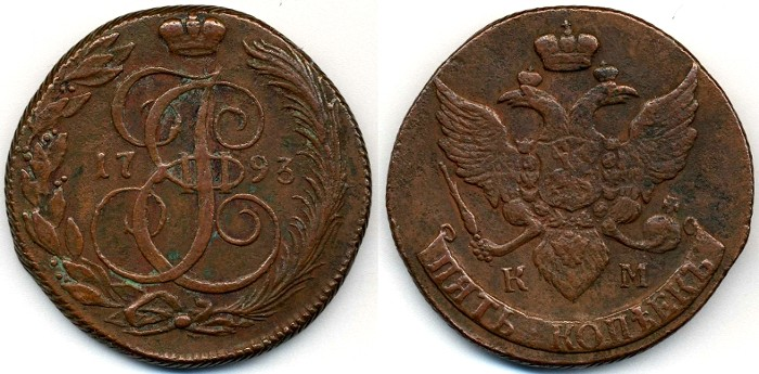 World Coins - Katharina II AE 5 Kopecks, Near EF / VF, 1793