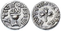 Ancient Coins - Jewish War AR Half Shekel, Extremely Fine, Very Scarce, Year Two 67/68 C.E.