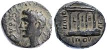 Ancient Coins - Herod Philip AE, Choice BOLD VF, SCARCE Left facing, 8/9 C.E.