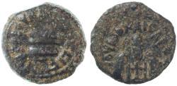 """Ancient Coins - Pontius Pilate prefect under Tiberius """"Simpulum"""" AE Prutah, VF, 29/30 C.E."""
