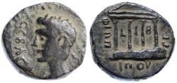 Ancient Coins - Herod Philip AE, Choice BOLD VF, SCARCE Left facing, 8/9 C.E.