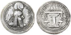 Ancient Coins - Ardashir I AR Drachm, Extremely Fine, 223 - 240 C.E.