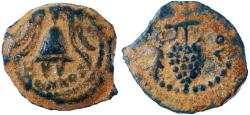 Ancient Coins - Herod Archelaus AE Prutah, Near Extremely Fine, Helmet/Grapes, 4 B.C.E. - 6 C.E.
