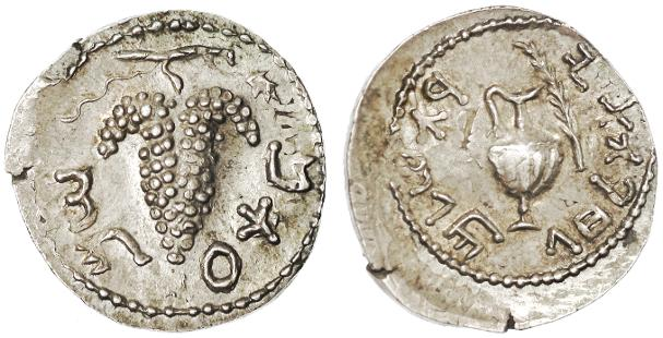 Ancient Coins - Bar Kochba AR Zuz, Extremely Fine on a broad flan, 134/135 C.E.