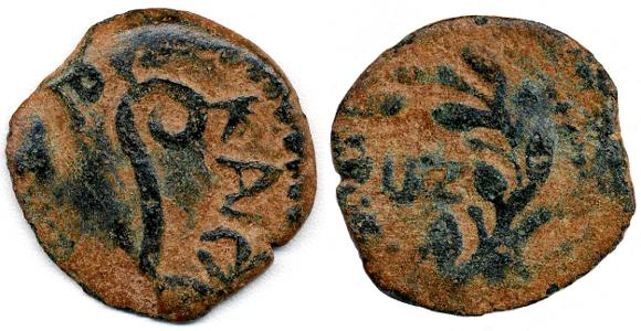 Ancient Coins - Pontius Pilate AE Prutah, VF+/VF, Attractive Large Crude letter style, LIZ - 30/31 C.E.