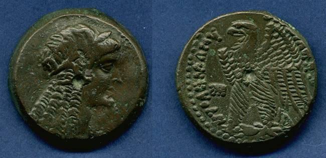 Ancient Coins - Ptolemy VI commemoration of Cleopatra I, 176 - 170 B.C.E., VF/VF +