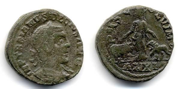 Ancient Coins - Trajan Decius, Moesia Superior Viminacium AE28