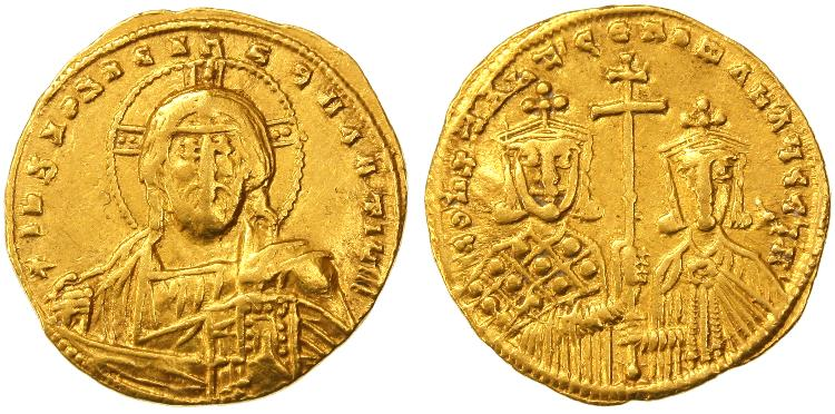 Ancient Coins - Constantine VII and Romanus I AV Gold Solidus, VF, 913 - 959 C.E.