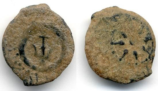 Ancient Coins - Alexander Jannaeus Lepton, VF, Widow's mite, Thick sandy patina, Nice centering