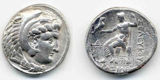 Ancient Coins - Antiochos I Tetradrachm, EF/VF+, Susa mint, Circa. 280 B.C.E. name of founder Seleukos I