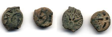 Ancient Coins - Alexander Jannaeus Maccabean Prutah, Lot of two, budget but readable