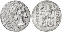 Ancient Coins - Alexander III the Great AR Tetradrachm, Choice Extremely Fine, Odessos Mint, 125 - 70 B.C.E.
