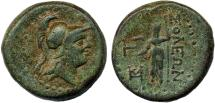 "Ancient Coins - Soloi, Cilicia AE21, GVF, ""Horned Dionysos"", 2nd - 1st Century B.C.E."
