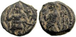 Ancient Coins - Aretas IV & Shuqailat AE, Nabataea, BOLD VF with CLEAR inscription, 18/19 C.E.