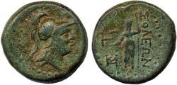 "Ancient Coins - Soloi, Cilicia AE21, GVF, ""Horned Dionysos"", 2nd - 1st Century B.C.E."
