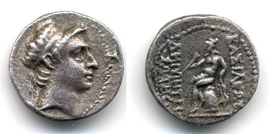 Ancient Coins - Demetrios I Soter, AR Drachm, Ectabana Mint, 162 - 150 B.C.E.