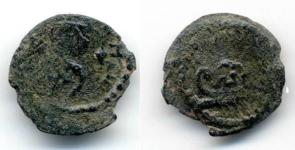 Ancient Coins - Herod Archelaus VERY SCARCE type War Galley DOUBLE Prutah with oars, VF