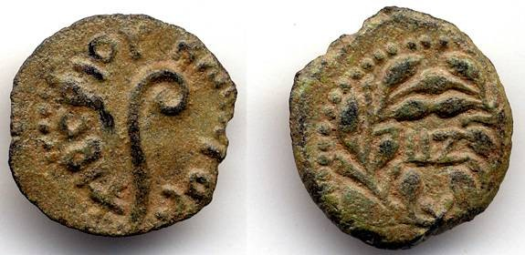 Ancient Coins - Pontius Pilate Prutah, EF, Wonderfully SHARP and deeply struck