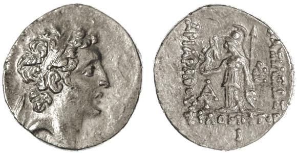 Ancient Coins - Ariarathes VII Philometor, Cappadocia AR Drachm, Scarce VF+, 109/108 B.C.E.