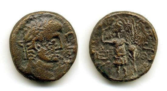 Ancient Coins - Ascalon, Biblical City Coin