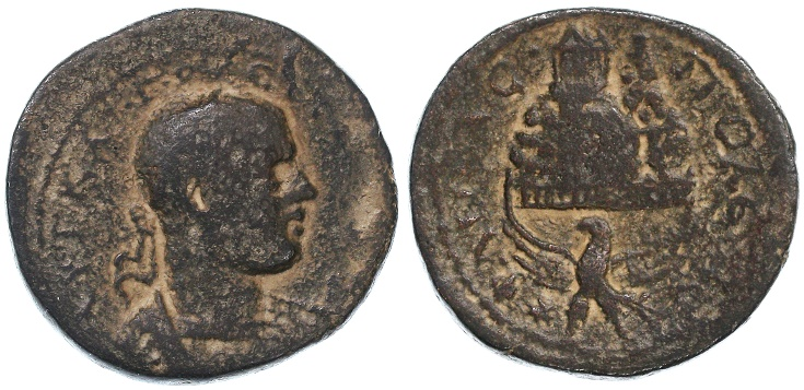 Ancient Coins - Neapolis, Samaria, Trebonianus Gallus AE, RARE Variety, 251 - 253 C.E.
