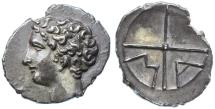 Gaul, Massalia AR Obol, SUPERB EF, Circa. 4th - 2nd Century B.C.E.