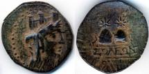 Ancient Coins - Soli-Pompeiopolis, Cilicia, Rare Early AE, VF, 300 - 280 B.C.E.
