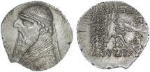Ancient Coins - Mithradates II AR Drachm, EF, Humongous flan - strange dies, see notes, 123 - 88 B.C.E.