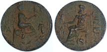 Ancient Coins - Tarsos, Cilicia AE, SCARCE Fine+, 1st - 2nd Century C.E.