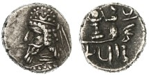 Ancient Coins - Darev II (Darius) AR Obol, Kings of Persis, Extremely Fine, 1st Century B.C.E.
