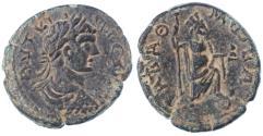 Ancient Coins - RabbatMoba, Geta AE, Very Fine, Scarce, 209 - 212 C.E.
