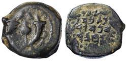 Ancient Coins - Alexander Jannaeus (Yannai) AE Prutah, Very Fine+, 103 - 76 B.C.E.