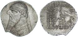 Ancient Coins - Mithradates II AR Drachm, EF, Humongous flan - strange dies, see notes, 123 - 88 B.C.E.