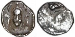 Ancient Coins - Samaria AR Ma'ah, VF+/EF, RARE, 4th Century B.C.E.