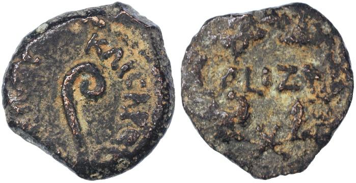 Ancient Coins - Pontius Pilate prefect for Tiberius AE Prutah, Very Fine, 30/31 C.E.