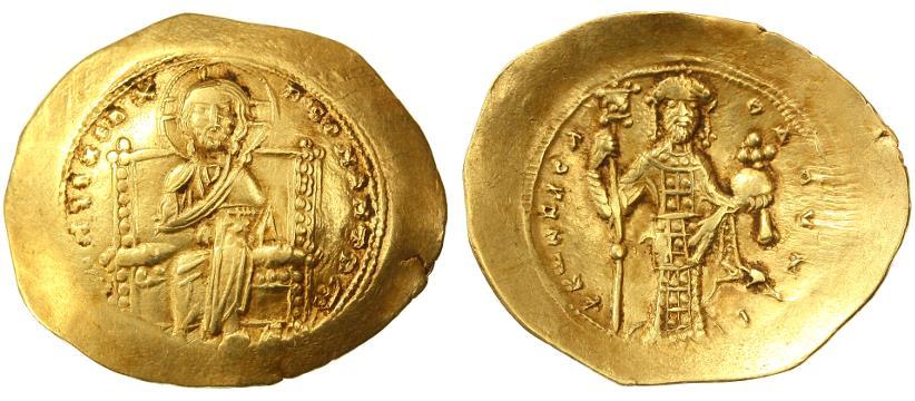Ancient Coins - Constantine X Ducas AV Histamenon Nomisma, VF+, 1059-1067 C.E.