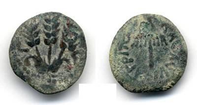 Ancient Coins - Agrippa I Prutah 41/42 C.E.