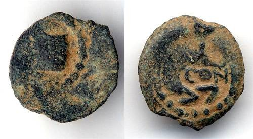 Ancient Coins - Herod Archelaus Galley Prutah, 4 B.C.E. -  6 C.E.