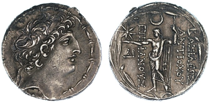 Ancient Coins - Antiochos VIII AR Tetradrachm, EF/AEF, beautifully toned on a large flan, Ake Mint, 121 - 113 B.C.E.
