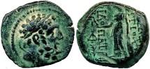Ancient Coins - Antiochos IX AE, Choice Near EF, 110/109 B.C.E.