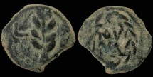 Ancient Coins - Valerius Gratus AE Prutah, VF+, Scarce palm branch type with beautiful natural patina