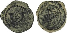 Ancient Coins - Herod AE Prutah, AEF fully struck on a BROAD flan, 40 - 4 B.C.E.